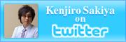 崎谷健次郎(sakiyakenjiro) on Twitter